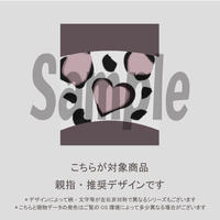 【親指用】ハートレオパード(グレイ)/1820