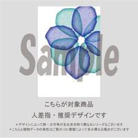 【人差指用】たらしこみフラワー(ウォーターブルー)/931