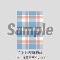 【中指用】チェック(ブルー) /222