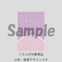 【小指用】ツイード(パステルラベンダー)/484