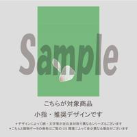 【小指用】桜ネイル(ペールライトグリーン)/994