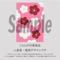 【人差指用】愛しのおじさん【茶の間編】/1331