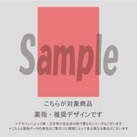 【薬指用】パステルドットハート(キャロットオレンジ)/1183