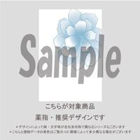 【薬指用】Marriage flower(ホワイト地×ブルー花)/353