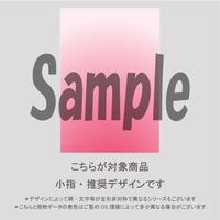 【小指用】エレガントローズ(ピンク)/1884