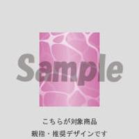 【親指用】水面フレンチMIX(パープル)/40