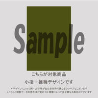 【小指用】ハートレオパード(カーキ)/1834