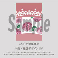 【中指用】ロマンスローズ(ピンク)/1372