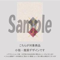 【小指用】アーガイルネイル(くすみピンク)/1984