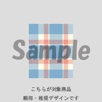 【親指用】チェック(ブルー) /220