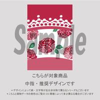 【中指用】ロマンスローズ(レッド)/1342