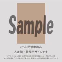 【人差指用】ハートレオパード(カーキ)/1831