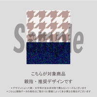 【親指用】千鳥格子(ネイビー)/1840