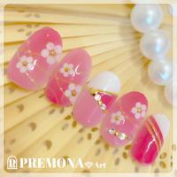 【10枚セット】夏の和花柄(ももいろ)/SET1610-1619