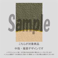 【中指用】レオパード(ブラウンカーキ)/592