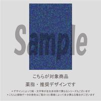 【薬指用】アーガイルネイル(くすみブルー)/1993