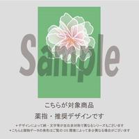 【薬指用】桜ネイル(ペールライトグリーン)/993