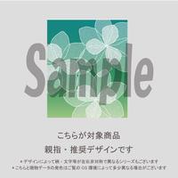 【親指用】リーフフラワー(グリーンミックス)/1760