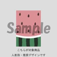 【人差指用】フルーツ・スイカ/141