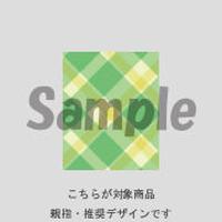 【親指用】斜めチェック (グリーン)/180