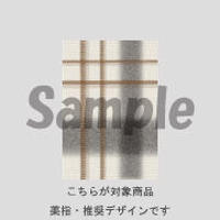 【薬指用】ブランケット(ウォームブラウン)/523