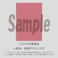 【人差指用】シースルー(フラワー&ハート)/901