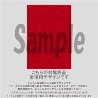 【ALL指用】ガラスバリエーションフローター(ルビーレッド)/1452