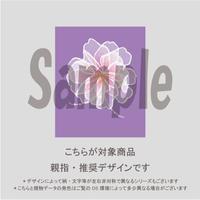 【親指用】桜ネイル(ペールラベンダー)/1000