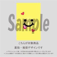 【薬指用】ピュアスマイル(イエロー&ピンク)/1273