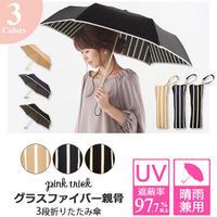 [pink trick / ピンクトリック] 折りたたみ傘 (雨傘/日傘) 雨晴兼用 インストライプ (UVカット&軽量) レディース 【取寄品】/300049
