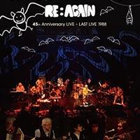 はちみつぱい ~45th Anniversary ライヴDVD+ラストライヴ1988