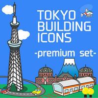 Tokyo Building Icons -premium set-