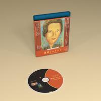 グループる・ばる「蜜柑とユウウツ」Blu-ray