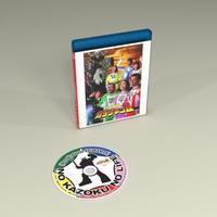 「世襲戦隊カゾクマン2」Blu-ray