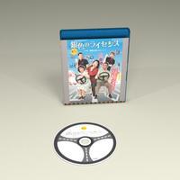 「銀色のライセンス」Blu-ray