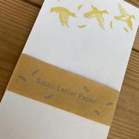 KPM054 Small Letter Paper鴨(5枚入り)