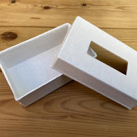 ネームカードボックス(2個セット)