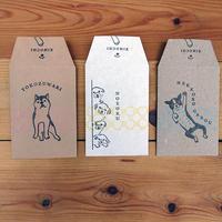 KPM045いぬの小封筒(3種)