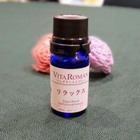 VITA ROMAN(ビタロマン) ブレンドオイル(5ml)