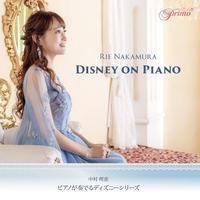 ピアノが奏でるDisneyシリーズ 中村理恵