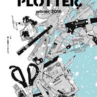 PLOTTER vol.8
