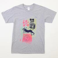 Tシャツ No.4 〈メンズL〉
