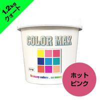 COLORMAX 綿用プラスチゾルインク  CM-041 ホットピンク QT(約1.2kg)