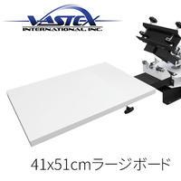 VASTEX V-100 41x51cm ラージボード