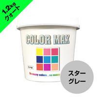 COLORMAX 綿用プラスチゾルインク  CM-091 スターグレー QT(約1.2kg)