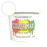 COLORMAX ブリード対抗プラスチゾルインク LB-5001 ホワイト