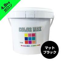 COLORMAX 綿用プラスチゾルインク  CM-022 マットブラック GAL(約4.8kg)