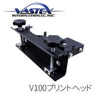VASTEX V-100 拡張用プリントヘッド