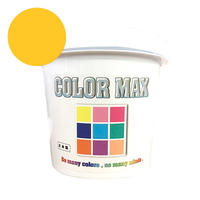 COLORMAX 綿用プラスチゾルインク  CM-033 GOLD QT(約1.2kg)