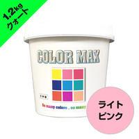 COLORMAX 綿用プラスチゾルインク  CM-042 ライトピンク QT(約1.2kg)